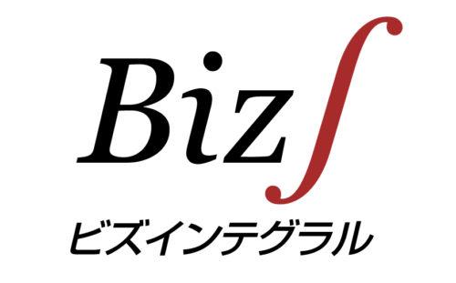 biz_integral